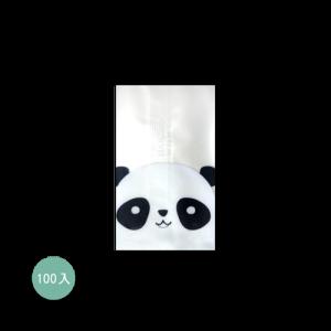 磨砂西點袋(熊貓4合1)