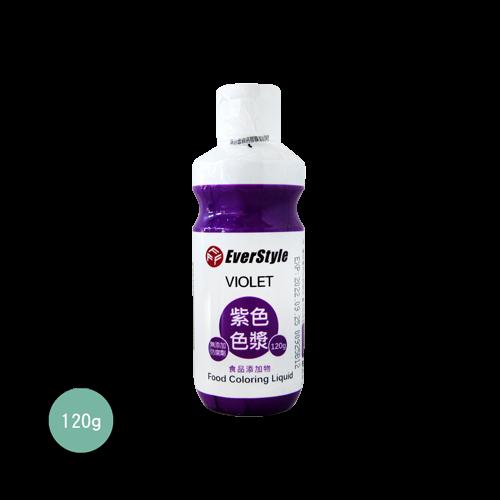 柏泰色漿紫色120g