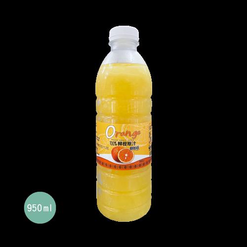 精選柳橙原汁950ml