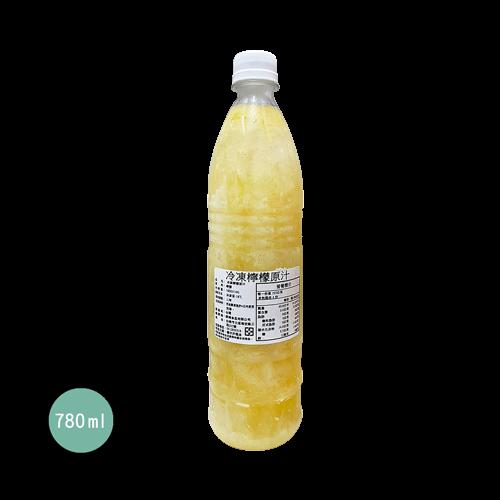 精選檸檬原汁950ml
