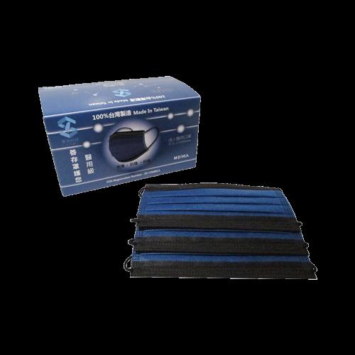 善存成人醫用口罩(黑堵藍)-50入