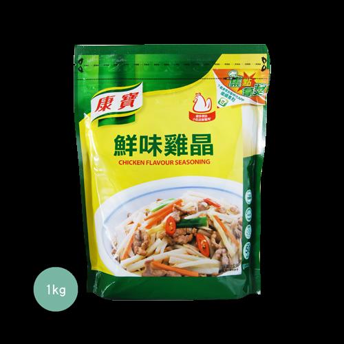 康寶鮮味雞晶1kg