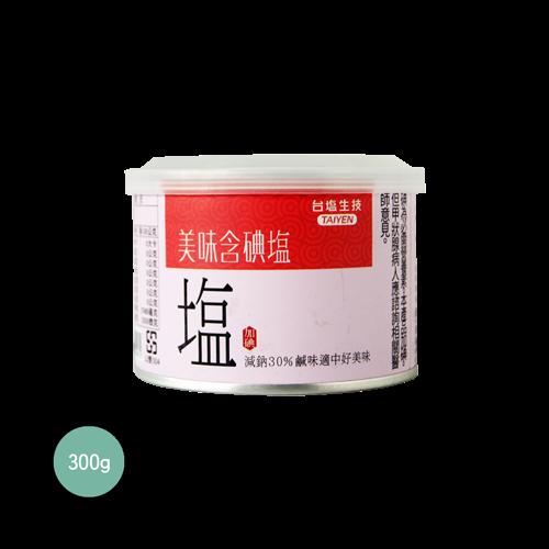 健康美味鹽(含碘)300g