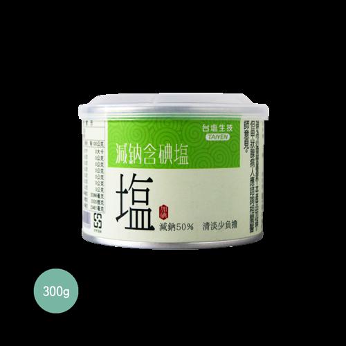 健康低鈉鹽(減鈉含碘)300g