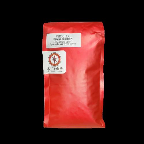 木豆子特選義式咖啡-巧克力情人450g