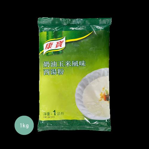 康寶奶油玉米湯粉1kg