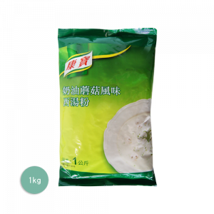 康寶奶油蘑菇濃湯粉1kg