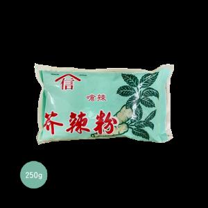 信州山葵粉250g