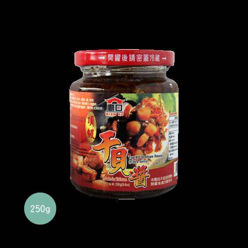 頂級XO干貝醬(大辣)250g