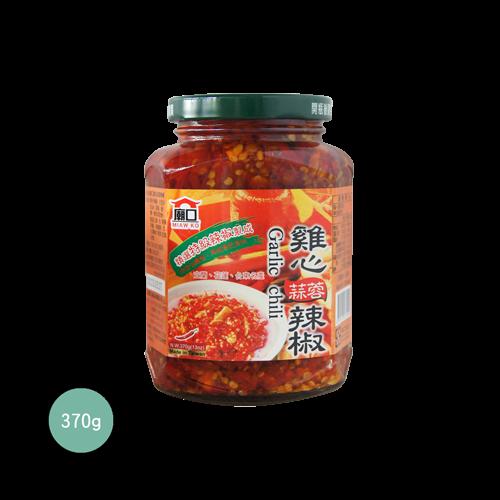 廟口雞心蒜蓉辣椒370g