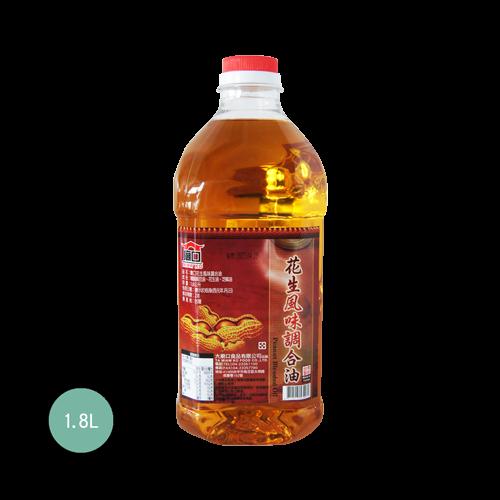 廟口花生風味調和油1.8L