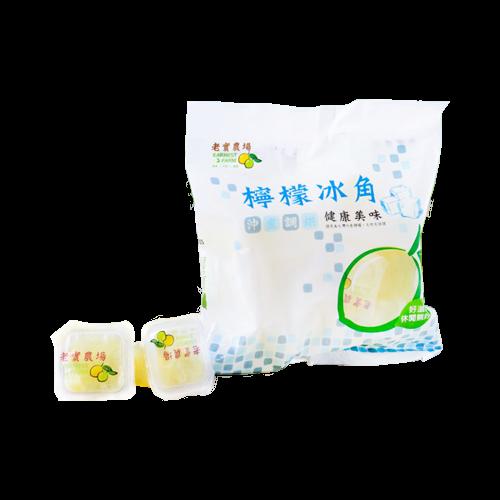檸檬冰角28g
