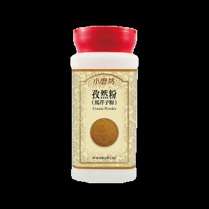 小磨坊孜然粉(茴香粉)260g