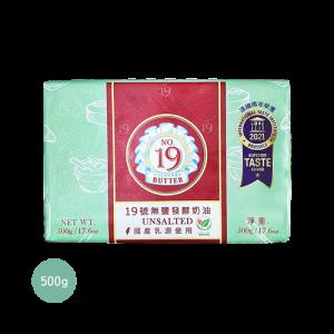 19號發酵無鹽奶油(國產乳源)500g