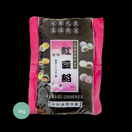 中秋祭雙月促銷-台傑紅豆餡1kg