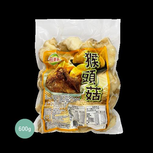 旺意香猴頭菇(蛋素)