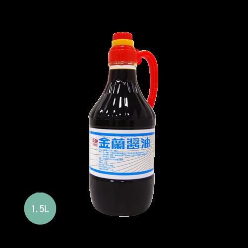 金蘭淡色醬油