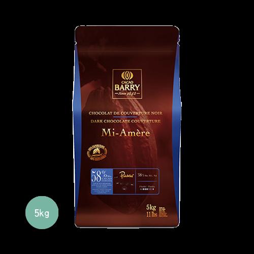 衷愛苦甜調溫巧克力58%(鈕扣狀)5KG(客訂商品)