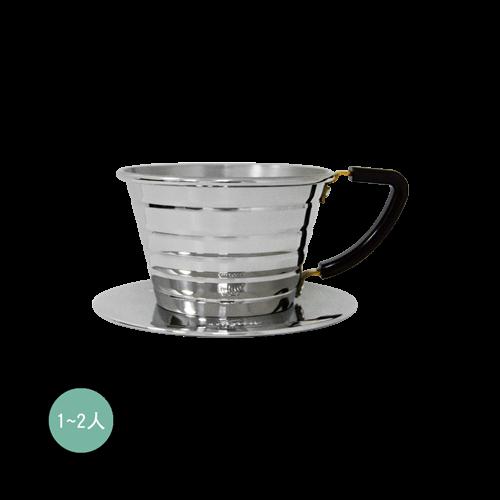 KALITA-155蛋糕型金屬濾杯(1-2人份)