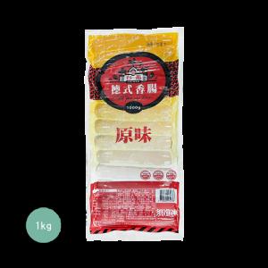 中秋祭雙月促銷-台畜德式香腸(原味)