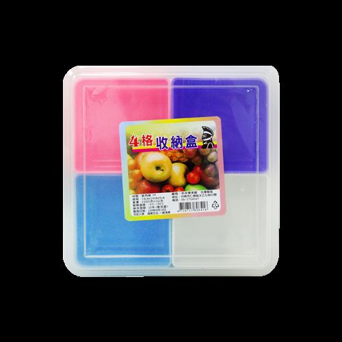 四合一保鮮盒(579)