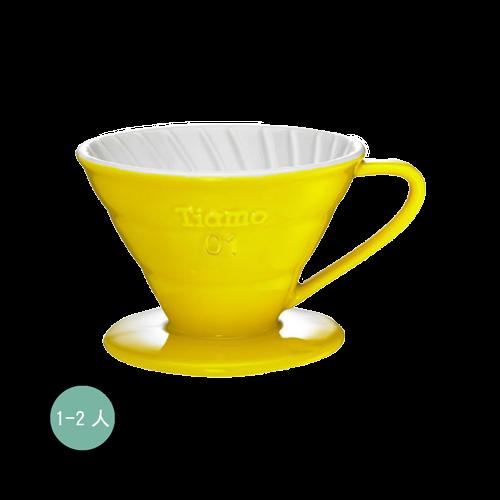 TiamoHG5543-V01陶瓷雙色咖啡濾器組
