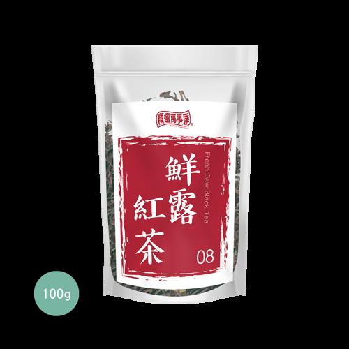 精選.鮮露紅茶(08)