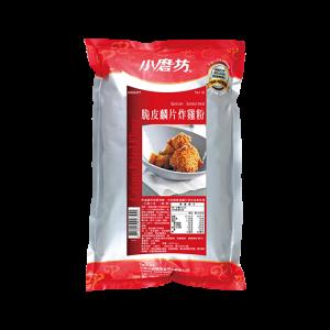 小磨坊脆皮麟片炸雞粉1kg