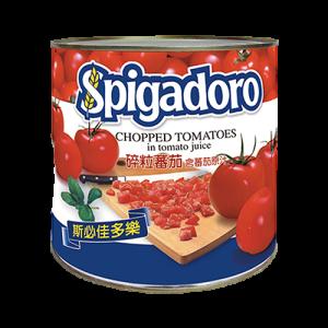 Spigadoro碎皮蕃茄丁2.5kg