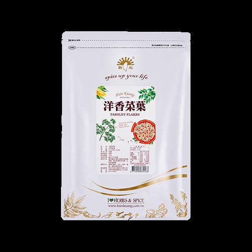 新光洋香菜葉250G(客訂)