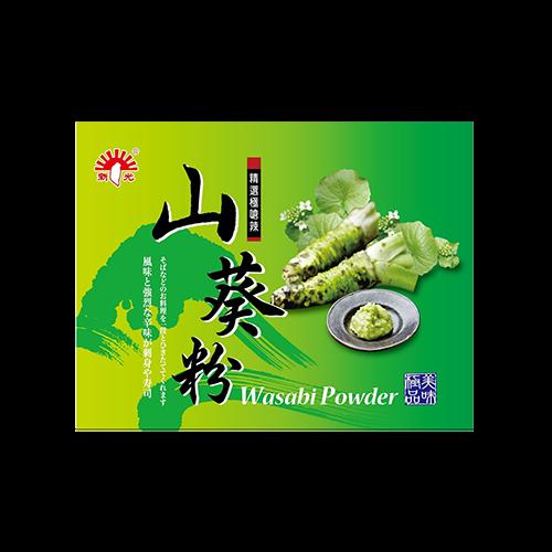 新光山葵粉300g