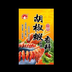 新光胡椒蝦香料30g