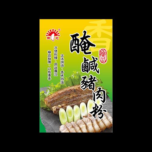 新光醃鹹豬肉粉30g