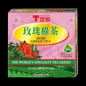 世家玫瑰綠茶包50入