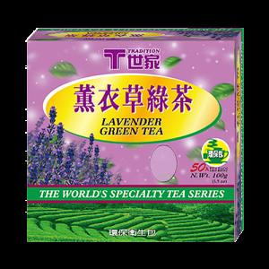 世家薰衣草綠茶包2g(50入)