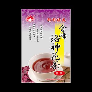 新光洛神花茶100g