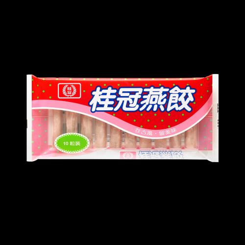 桂冠燕餃92g(10粒裝)